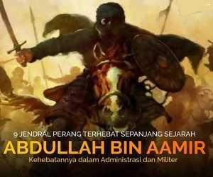 Abdullah bin Aamir