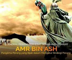 Amru Bin Ash
