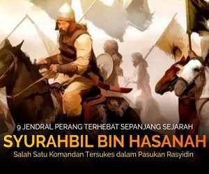 Syurahbil bin Hasanah