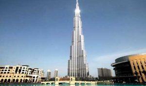 Burj Khalifa Bangunan Tertinggi