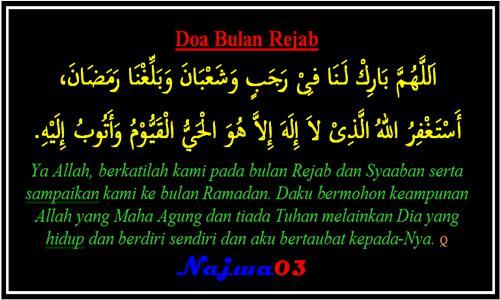 Doa Niat Puasa Ramadhan Sebulan