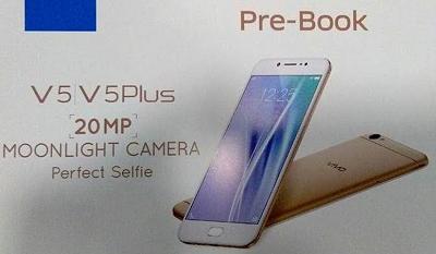 Bergam gosip wacana gadget terbaru kerap muncul di ranah maya Wow! Vivo V5 Plus Akan Hadirkan Kamera Selfie 20MP